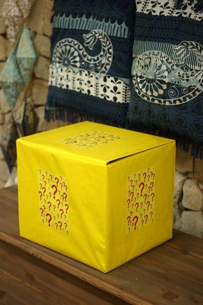 żółte pudełko